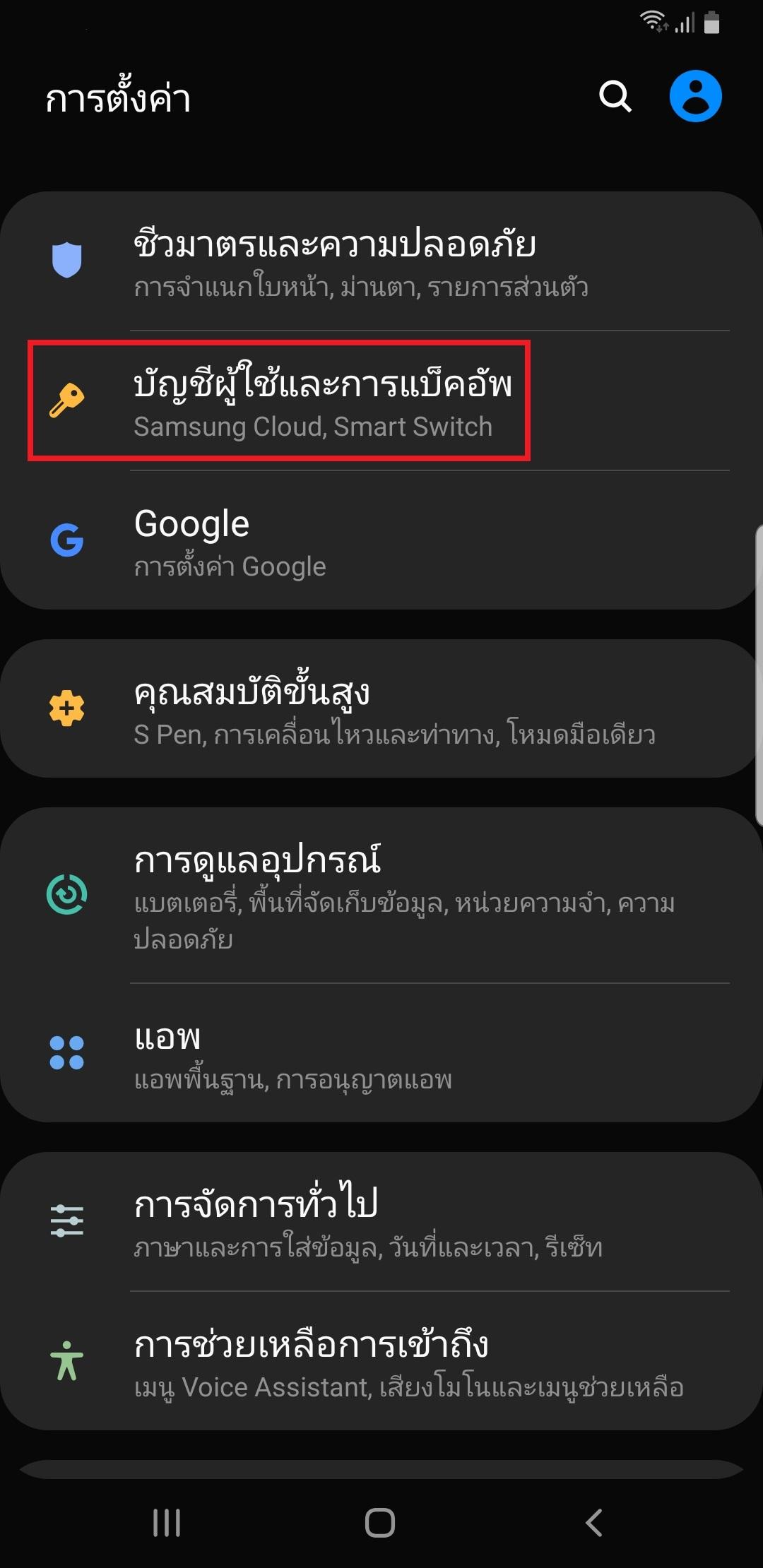 IMAP-SSL1