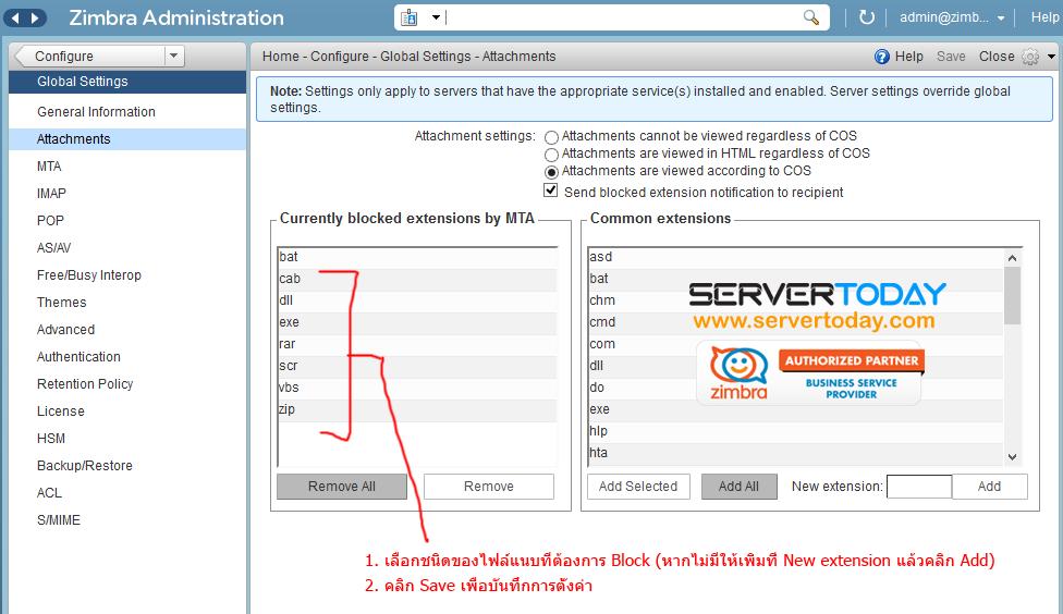 Zimbra Block Malware Ransomware (Crypt0L0cker)